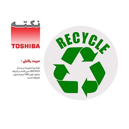 دستگاه های فتوکپی TOSHIBA